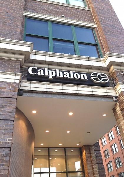 Calphalon front door