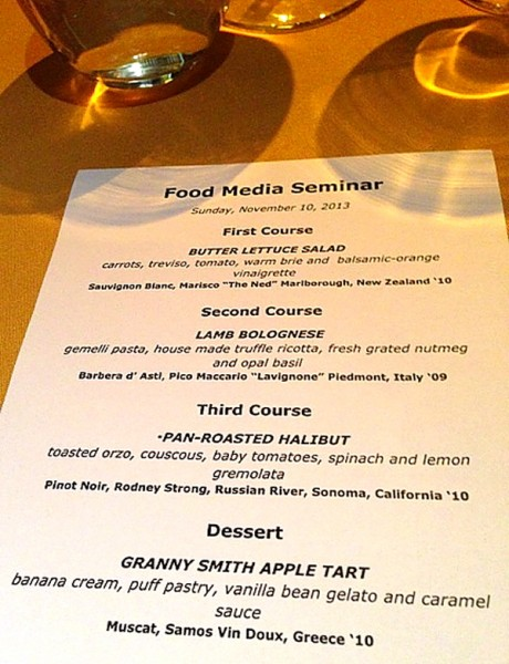 PBO 46 media dinner menu grill