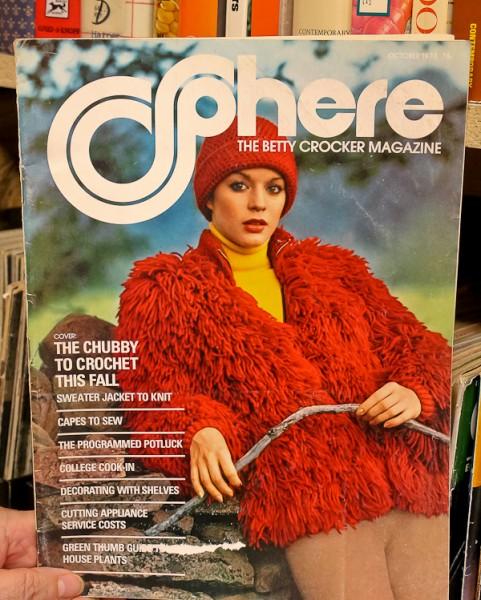 Sphere Oct 73
