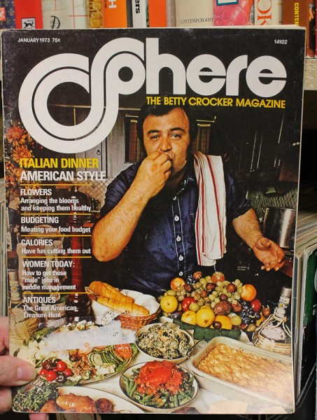 Sphere January 1973 cover