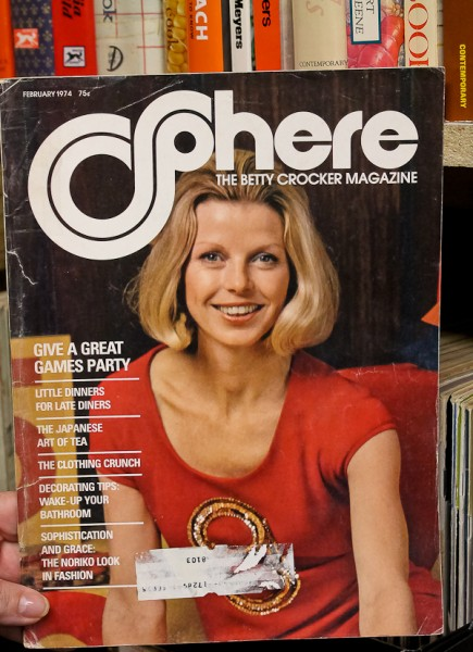 Sphere February 74
