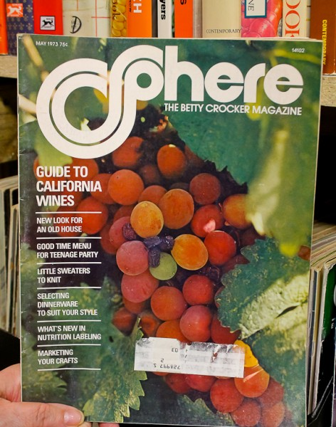 Sphere May 73 cover