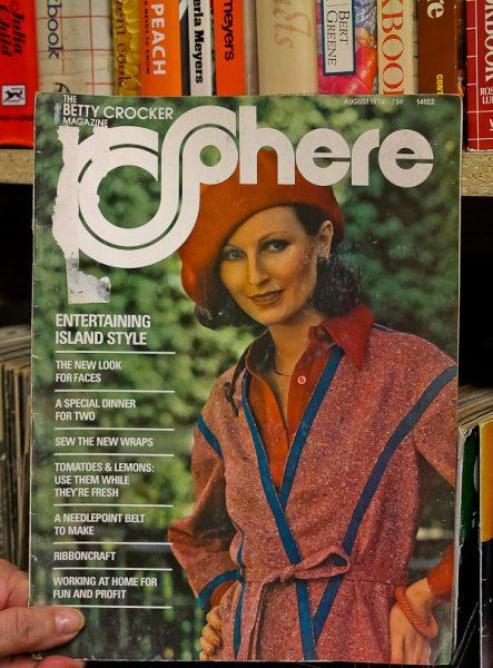 Sphere August 74