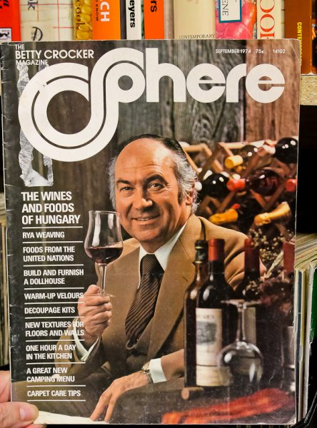 sphere-september-74