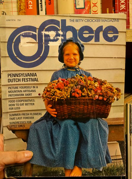 Sphere June 74