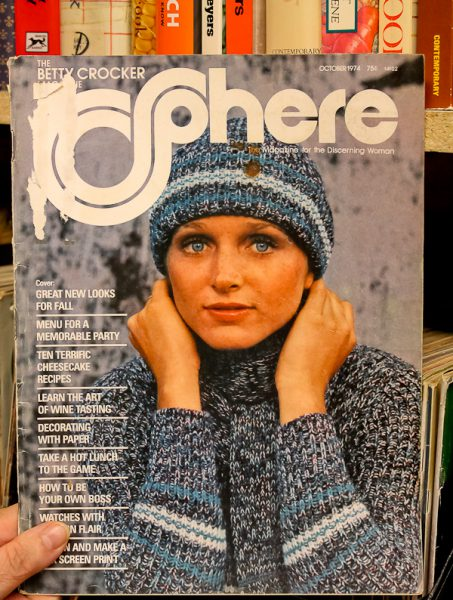 sphere-october-74