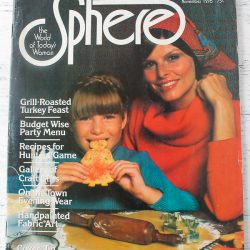 Sphere Nov. '76 image